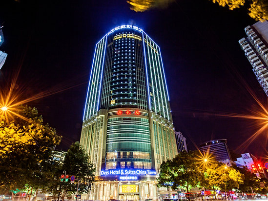 Days Hotel & Suits China Town Changsha