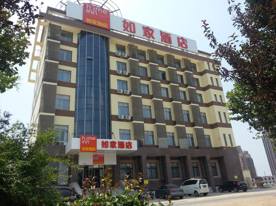 Home Inn (Lianshui Road Central Mall RT Mart stores)
