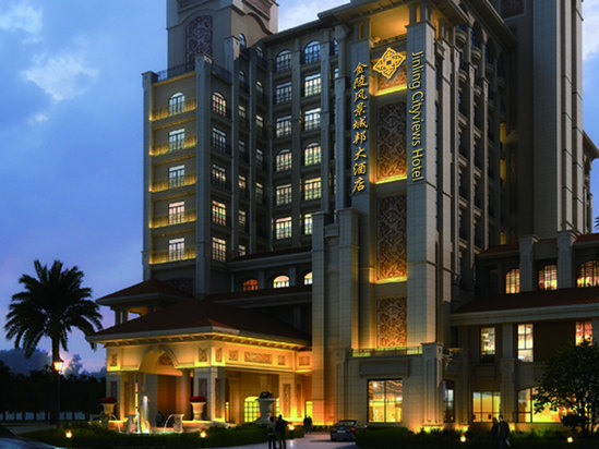 Jinling Cityviews Hotel