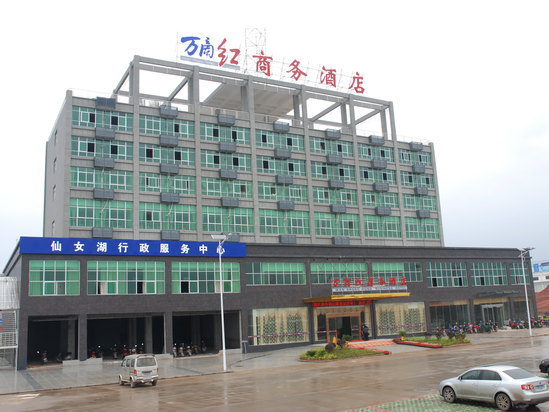 Wanshanghong Business Hotel
