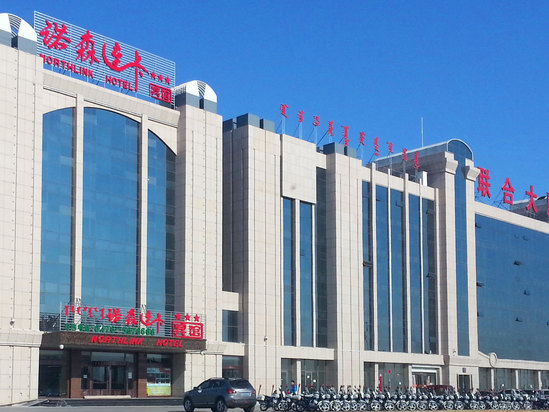 The Northlink Hotel(Chifeng)
