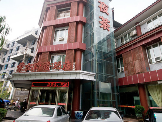 Mengji Business Hotel