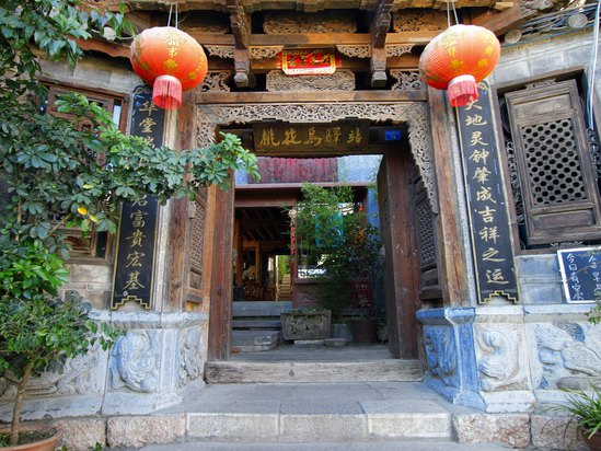 Lijiang Courier Inn