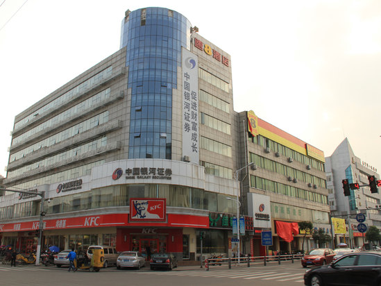 Super 8 Cangnan Chengzhong Road Branch