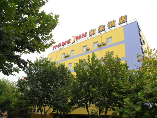 Home Inn Tongchuan New Area Municipal Government Sizheng Street Branch
