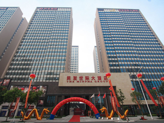 The Minpha Hotel Xiangyang