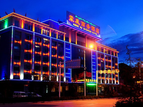 Mengfa Business Hotel