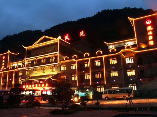 Feng ting International Hotel