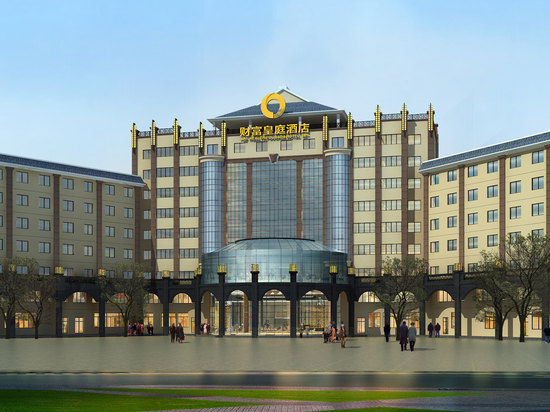 Days Hotel Fujian Putian Wealth Pousada