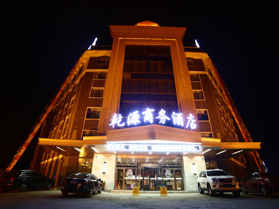 Qianyuan Business Hotel