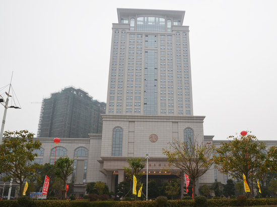 Royal Garden Hot Spring Hotel