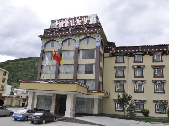 Chuanzhu International Hotel