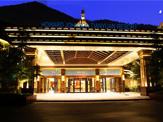 Howard Johnson Tianyuan Resort Jiuzhaigou