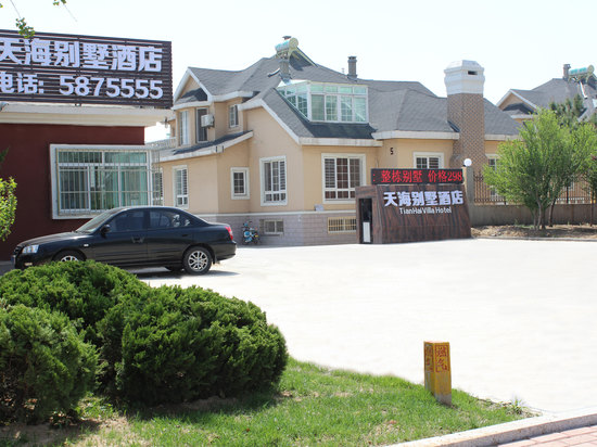 Penglai Tianhai Holiday Villas