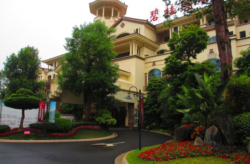 Country Garden Holiday Hotel Meizhou
