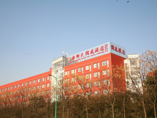Confucianism Hotel