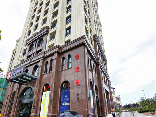 Tujia Sweetome Vacation Rentals (Qingdao Wanli International)