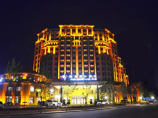 Hanxin International Hotel
