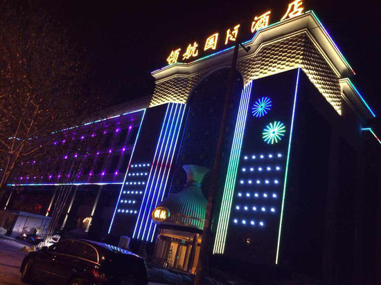 Luoyang Linghang International Hotel