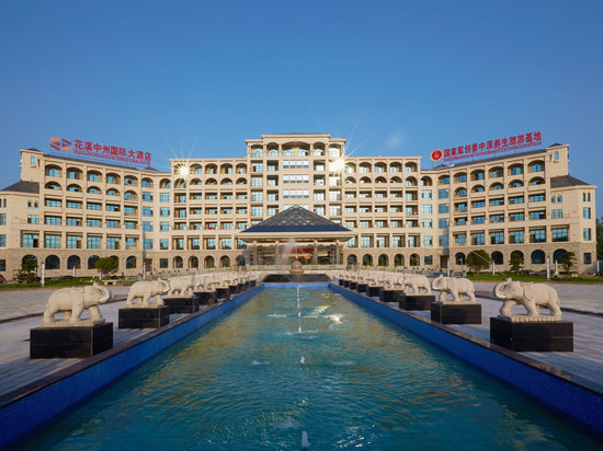 Huaxi Zhongzhou International Hotel