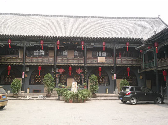Pingyao Hong Fa Hostel