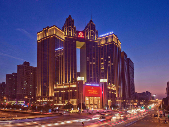 Worldhotel Grand Jiaxing Changsha