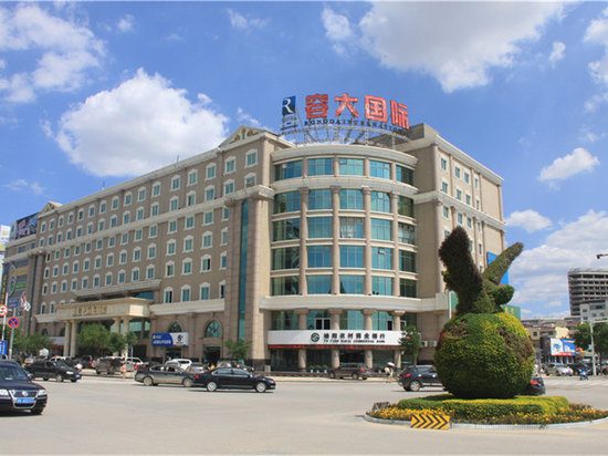 Rongda International Hotel
