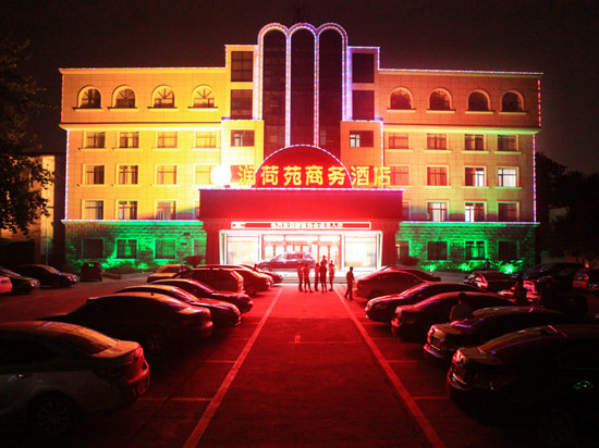 China Dutch court Traders Hotel