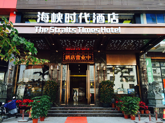 The Straits Times Hotel
