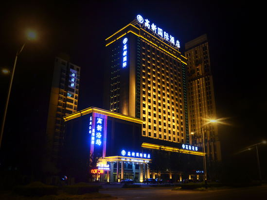 Gaoxin International Hotel