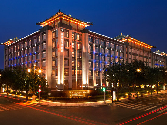 Wyndham Grand Xi'an South