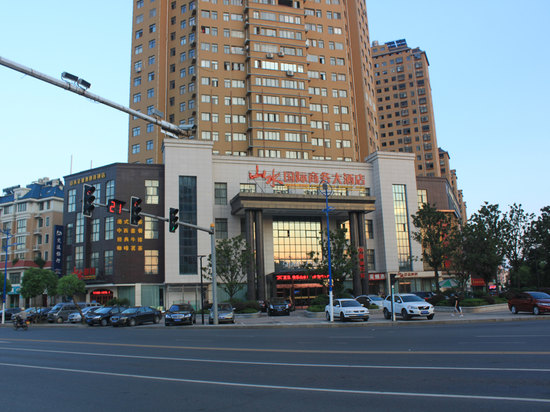 Shanshui International Business Hotel
