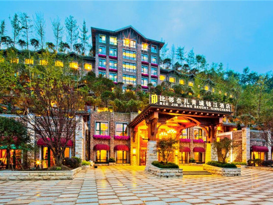 BCC  Resort Qingcheng