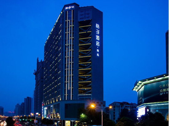 Orange Hotel Select (Xi'an Gaoxin Road)