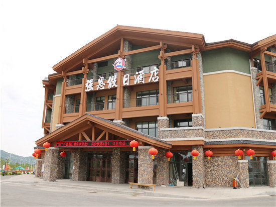 Qiang'en Holiday Hotel