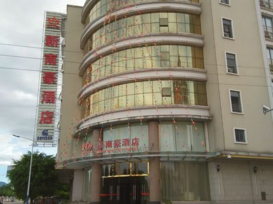 New Nanhao Hotel