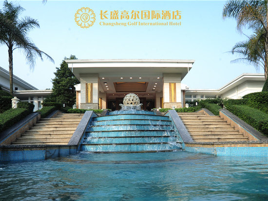 Changsheng Golf International Hotel