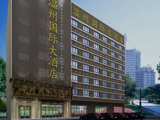 Wenzhou International Hotel