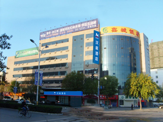 Xincheng Business Hotel