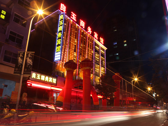 Liangyu Business Hotel