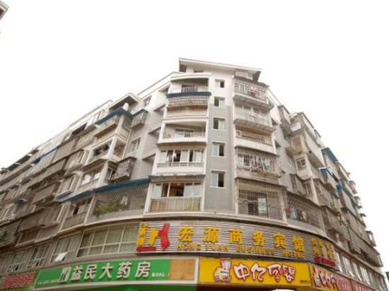 Hongyuan Business Hotel