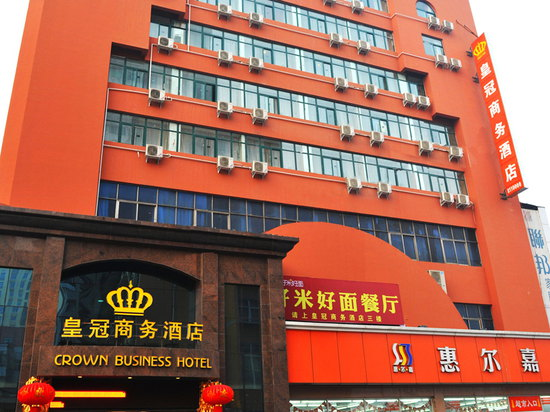 CROWN  BUSINESS   HOTEL