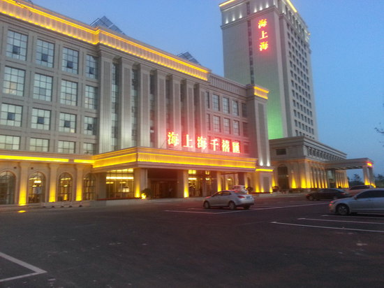 Haishanghai Holiday Hotel