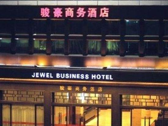 Jewel Business Hotel