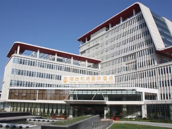 Yantai Airport International Hotel