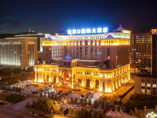 Zhangjiakou International Hotel