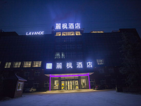 Lavande Hotel (Kaifeng Songcheng Road Light Rail Station)