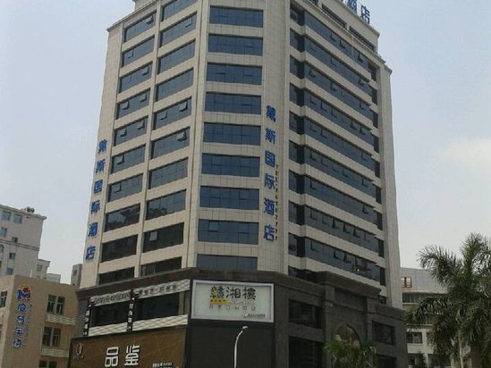 Days International Hotel Jinjiang