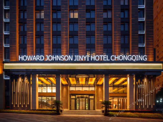 Howard Johnson Jinyi Hotel Chongqing