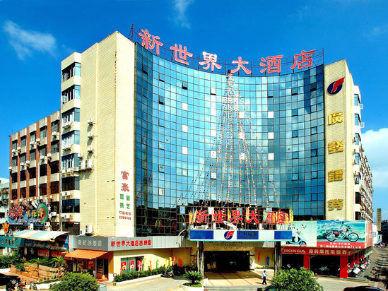 New World Hotel Kaiping